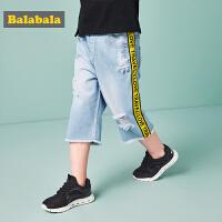【每满200减100】巴拉巴拉夏装2018新款男童牛仔裤小童宝宝童装儿童裤子七分裤裤装
