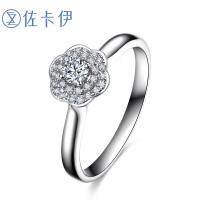 佐卡伊 夏至未至剧中同款求婚钻戒樱花钻石结婚戒指裸钻定制婚戒女戒