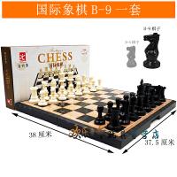 国际象棋先行者儿童学生西洋棋带磁性黑白棋盘套装CHESS大号棋子