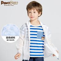 【3件3折 到手价:149】Pawinpaw卡通小熊童装夏款男女童防风可收纳拉链外套变色印花