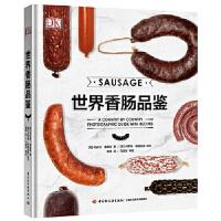 DK世界香肠品鉴 (英)尼古拉・弗莱彻 中国轻工业出版社 9787518413966