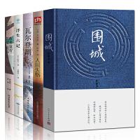 正版 6册 围城 边城 人间失格 太宰治 月亮和六便士 我是猫夏目漱石罗生门文学现当代小说书籍月亮与抖音同款经典书籍