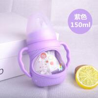 婴儿玻璃奶瓶管手柄宝宝用品摔气硅胶宽口径带吸