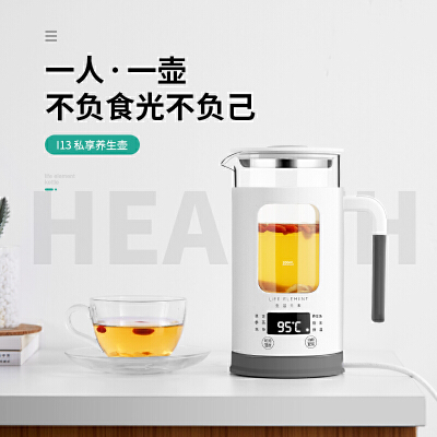 生活元素 I13迷你小容量多功能烧水壶加厚玻璃电煮花茶壶养生壶 支持* 迷你玻璃养生壶