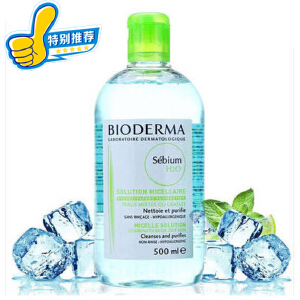 法国 贝德玛(Bioderma)净妍控油卸妆水 (蓝色适合混合型、油性肌肤) 500ml