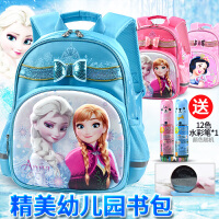 迪士尼儿童书包幼儿园女孩3-5-6岁大班冰雪奇缘爱莎公主背包可爱
