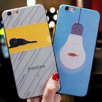 苹果x手机壳6splus潮牌7新款iphone xs max男女款软硅胶8plus个性创意套8x全包防摔薄磨砂简约时尚