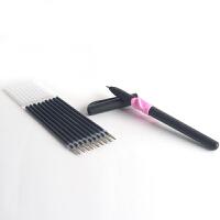 凹槽练字帖用褪色笔芯套装握笔器笔杆自动消失笔芯10支