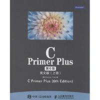【全新直发】C Primer Plus(第6版,英文版) (美)普拉达(Stephen Prata) 著