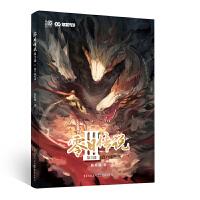 零日传说 第3部 猎户座坠落(萌芽陈虹羽新作)