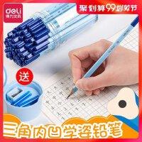 得力小学生铅笔2比hb儿童幼儿园2b铅笔批发素描考试涂卡专用笔2h带橡皮擦的铅笔套装文具学习用品正品无毒