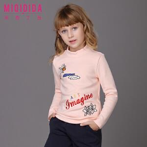 【满200减100】米奇丁当女童长款T恤打底衫2017新品冬装儿童绣花打底衫