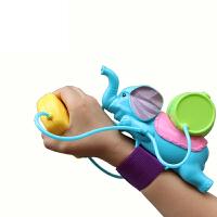 儿童戏水玩具 手腕式水枪喷水大象玩水游泳夏天玩具