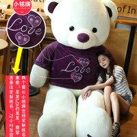 生日礼物熊毛绒玩具泰迪熊猫公仔送女友生布娃娃抱抱熊儿童超大号生日礼物