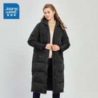 [限时抢:319元,真维斯狂欢再续10.18-21]真维斯女装 冬装 连帽宽松长款羽绒外套