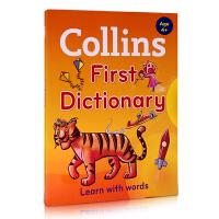 【全店300减100】英文原版 Collins First Dictionary 柯林斯 初学图解字词