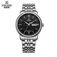 依波表(EBOHR)都市经典系列商务钢带黑面自动机械男表10520819