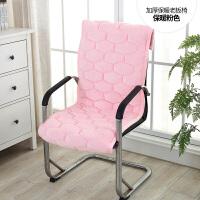 冬季加厚办公室坐垫防滑连体电脑垫椅子垫靠垫一体躺椅垫