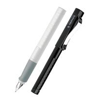 学生用练字礼盒装办公商务*施耐德Schneider经典BASE钢笔