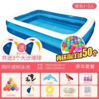 儿童游泳池充气家庭婴儿家用海洋球池加厚超大号戏水池