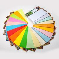 悦声彩色折纸剪纸软卡纸a4彩色打印纸复印纸手工纸幼儿园儿童小学生diy制作材料多色荧光纸