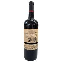 长城 珍酿5赤霞珠 258元/瓶 干红葡萄酒 750ml
