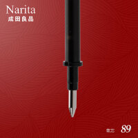 成田笔芯0.5MM三色可选适用大部分本店产品型号89可擦笔笔芯10支