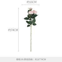 客厅假花仿真花摆件装饰花插花干花花束手感保湿玫瑰花束仿真花H