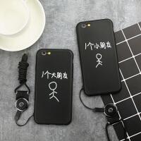 苹果6splus手机壳硅胶挂绳iPhone7情侣简约i8防摔软壳苹果X手机壳