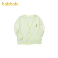 【2件6折价:65.3】巴拉巴拉宝宝外套女2021新款男童衣服洋气童装婴儿上衣开衫洋气甜夏