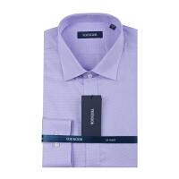 Youngor/雅戈尔秋季新品男士商务蓝色纯棉免烫长袖衬衫DP16277HBA