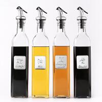 大号油壶玻璃防漏家用酱油瓶醋瓶油瓶套装厨房调味料瓶油罐