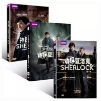 原装正版 BBC神探夏洛克 123 全集 二三季 6DVD 完整收藏 卷福和花生 侦探类电视剧