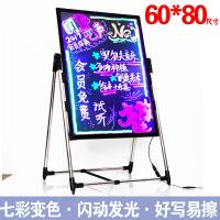 电子荧光板广告板银光闪光发光黑板荧光屏led手写字板广告牌展示牌手写发光字招牌立牌展示架 60*80尺寸