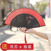 创意女士手绘折扇夏季舞蹈演出绢布扇子古风折叠扇带流苏精美礼品