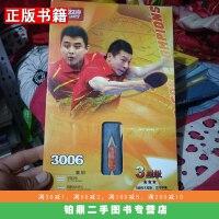 【二手9成新】3006直拍红双喜乒乓球拍带包装