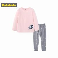 巴拉巴拉童装内衣裤套装儿童长袖睡衣春装2018新款女童时尚家居服