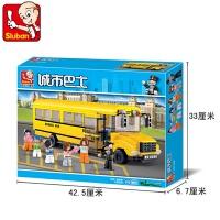 快乐小鲁班 双层巴士公交车校车拼装积木模型玩具 儿童仿真拼插玩具车模型儿童节礼物 小鲁班0506大型校巴