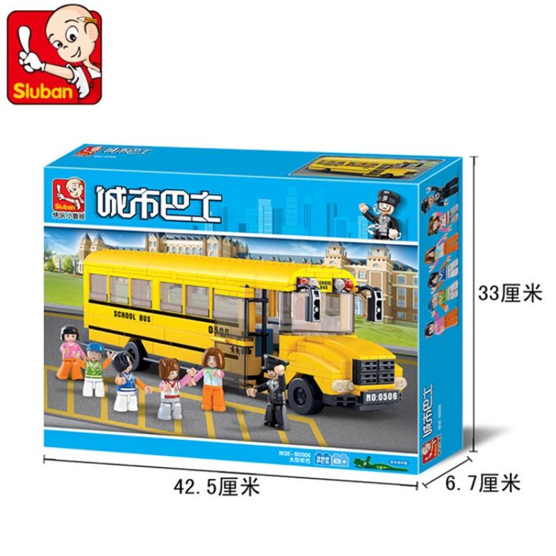 快乐小鲁班 双层巴士公交车校车拼装积木模型玩具 儿童仿真拼插玩具车模型儿童节礼物 小鲁班0506大型校巴 有任何问题请先联系客服哦~