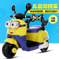 新款音乐灯光儿童电动车宝宝电动摩托车卡通小黄人儿童电动三轮车电摩玩具童可充电玩具车电瓶车 小黄人电车(黑色)