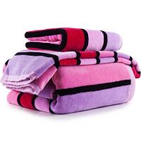 三利 纯棉割绒条纹系列 2毛巾1浴巾礼盒装 柔软舒适 色彩华丽 吸水性强 组合三件套巾