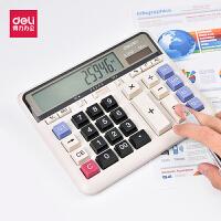 财务计算器 得力2135电脑键盘财务银行办公桌面大屏幕横式计算机
