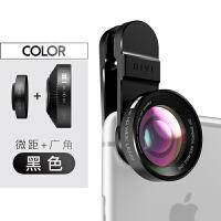 广角手机镜头微距鱼眼三合一苹果6通用单反拍照外接摄像头7