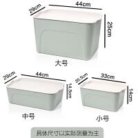 收纳箱塑料整理箱子衣物储物箱衣柜收纳盒有盖四件套