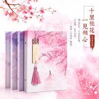 同学录小学生初中生毕业女韩国创意唯美小清新可爱流苏复古纪念册