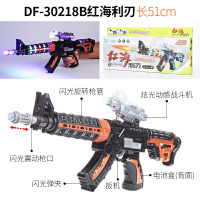 仿真男孩儿童电动玩具枪声光冲锋枪机关枪玩具套装音乐3-4-5-6岁