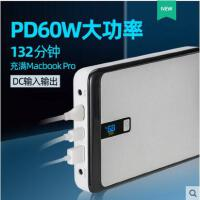 迪比科H30 30000毫安 大容量 苹果手机电脑 华为通用 Tpye-c