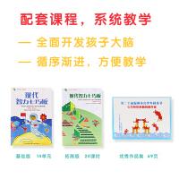 科茂/现代智力七巧板拼图五副套装儿童益智玩具学生七巧科技比赛