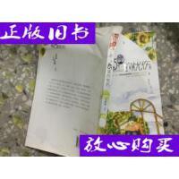 [二手旧书9成新]45度的忧伤 /舒辉波 中国少年儿童出版社