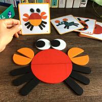 儿童几何拼板教具动物创意早教七巧板益智力拼图积木玩具3-5-6岁